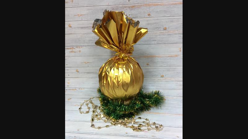 Создаем наш волшебный елочный шар с сюрпризом внутри!