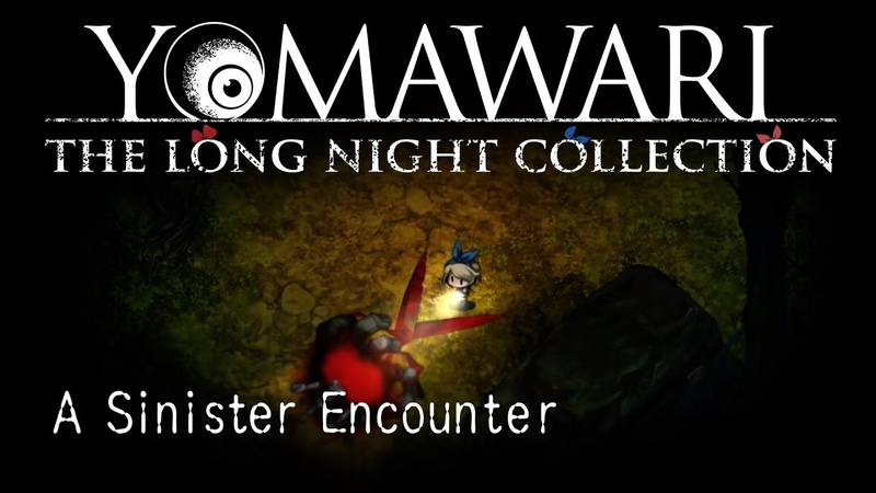 Yomawari: The Long Night Collection - A Sinister Encounter (Nintendo Switch)