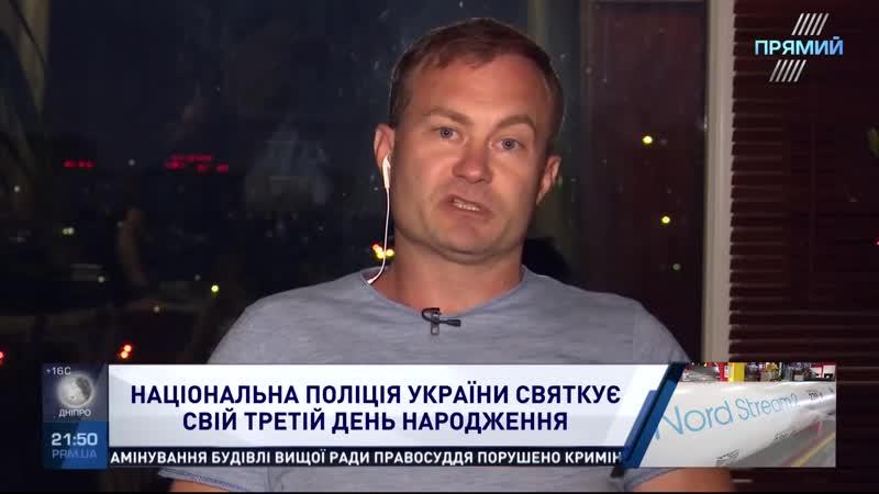 Підсумки 2018.07.04 Включка полковник СБУ Валерій Удовиченко