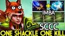 SCCC Windranger One Shackle One Kill Imba Game 7 19 Dota 2