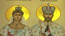 Возвращение в Саров Возведение в Сарове храма в честь святых Царственных страстотерпцев