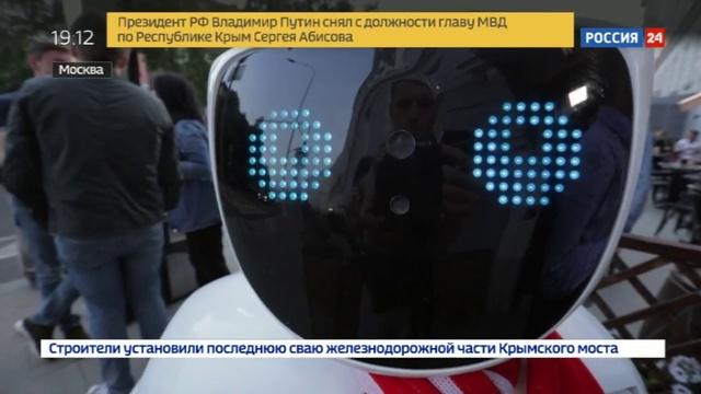 Новости на Россия 24 • До старта 10 дней: как изменится жизнь в стране на время Чемпионата мира