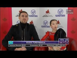 Elizabet Tursynbayeva(KZH).FS.Skate Canada 2018.Элизабет Турсынбаева.ПП