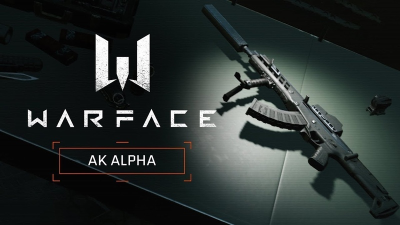 На что способен Ak Alpha