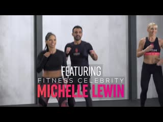 High-Intensity Cardio & Tone 60 Min At- Workout - Strong By Zumba
