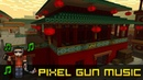Emperor's Palace - Pixel Gun 3D Soundtrack