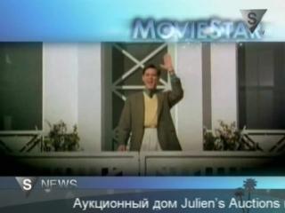 Кинозвезда - Джим Керри - Movie Star - Jim Carrey