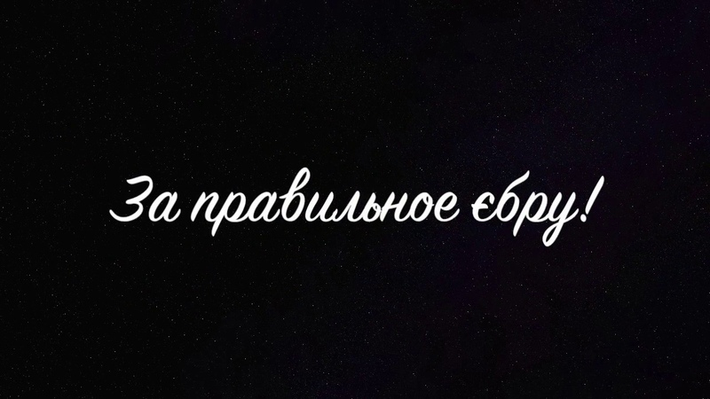 Марафон Мастера эбру, объединяйтесь! от Союза мастеров эбру России