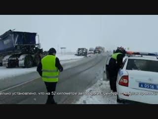 5 человек погибло в ДТП под Соль Илецком