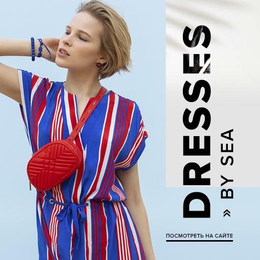 bd08e8a71 style.ostin.com/dresses_by_sea