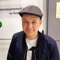 Александр Валиуллин