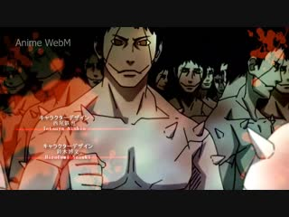anime.webm Attack on Titan, Naruto