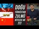Doğu Türkistan Zulmü Bitecek mi? Müjdeli Haber En Sonunda Geldi ! - Serkan Aktaş