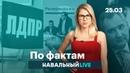 ♐ Домохозяйка против Единой России 92 млрд на космодром Блокировки сайтов♐