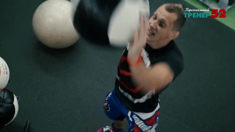 Кроссфит для бойцов / Тренировка скорости и выносливости для бойцов rhjccabn lkz ,jqwjd / nhtybhjdrf crjhjcnb b dsyjckbdjcnb lkz