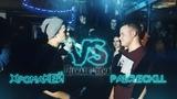 TEENAGE ARENA ХромаКЕЙ VS PadreChill