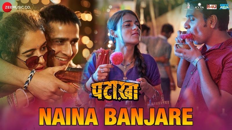 Naina Banjare | Pataakha | Arijit Singh | Sanya Malhotra Radhika Madan | Vishal Bhardwaj | Gulzar