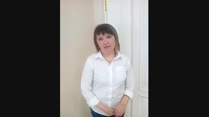 Видео отзыв о работе АН РяДом