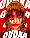 Кристина Кирия фото #2