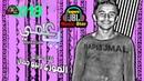 مهرجان ياعمي غناء ربيع جمال توزيع ربيع جما1