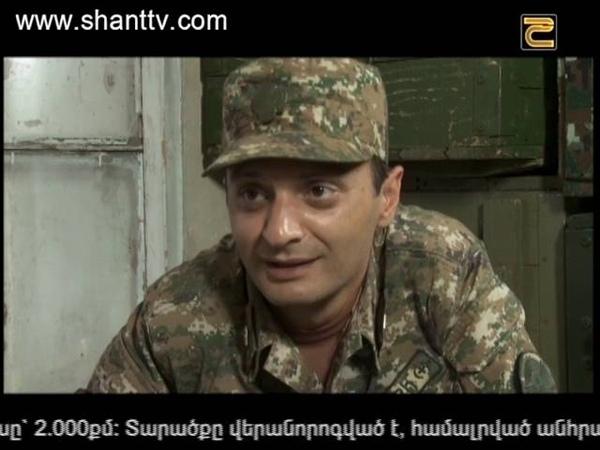 ԲանակումBanakum – 3203