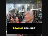 Российское телевидение про бедных стариков… в Японии