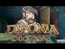 Deponia Doomsday 1 Кривой Санстрайк