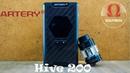 Artery Hive 200 kit Новые режимы
