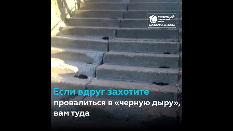 Лестница чудесница на К Либкнехта