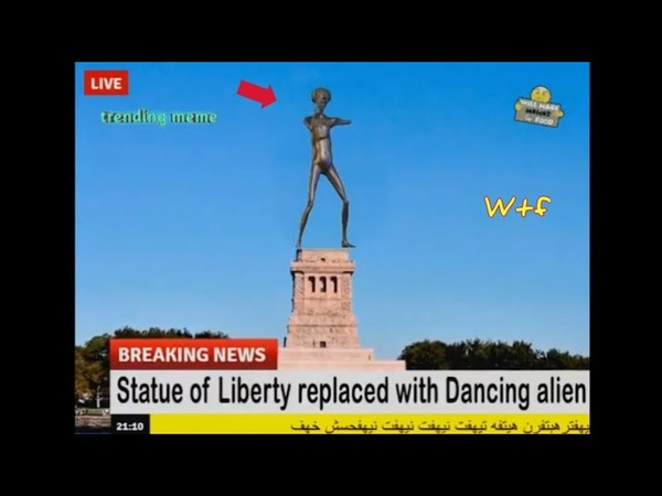 Howard the alien is f**king everwhere ( treading meme)