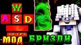 МАКРОС(автокликер)ДЛЯ СТРОИТЕЛЬСТВА(пвп)для МАЙНКРАФТА БЕДВАРС ПВП БЫСТРЫЙ КЛИК VIMEWORLD HYPIXEL