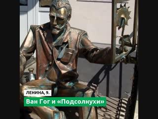 Топ-5 необычных скульптур Омска