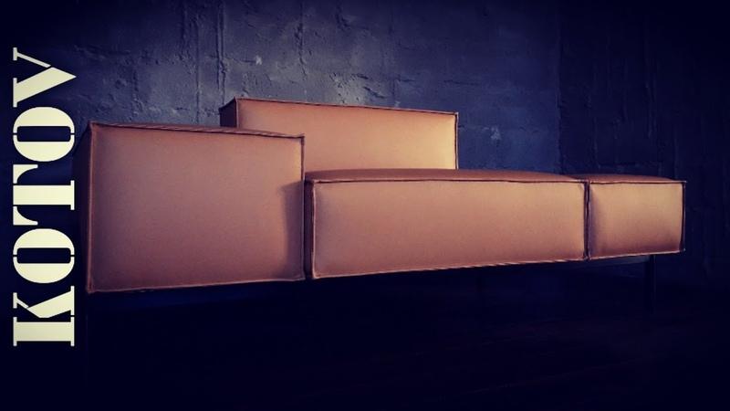 Designer sofa DS-21 replica. Дизайнерский диван своими руками. timelapse.