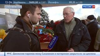 Новости на Россия 24 • По пассажирам Боинга провели панихиду, останки доста