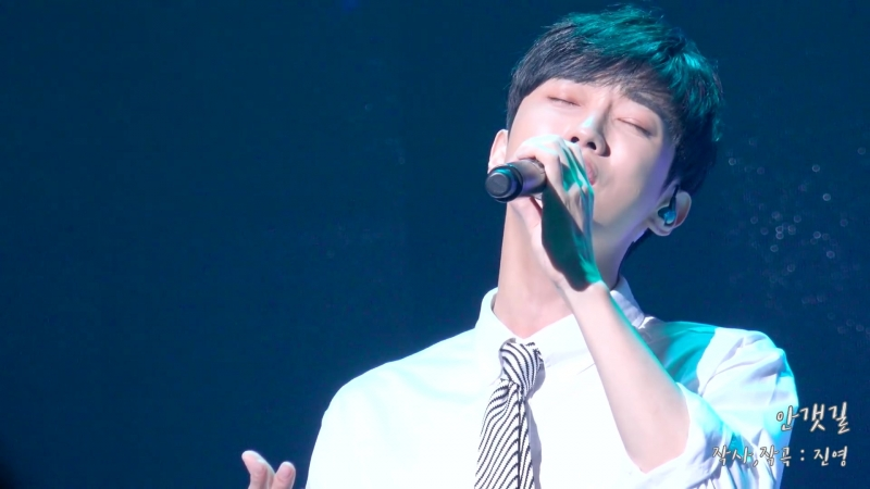 Performance | 180909 | Foggy Road » Джинён на фанмитинге 'Jinyoung, Fly More'