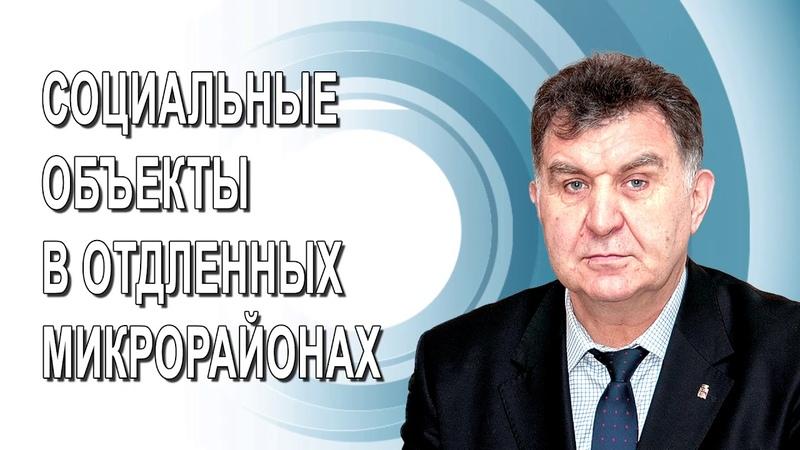 Глава управы Железнодорожного района Леонид Беляев об итогах 2018 года и планах на 2019 год