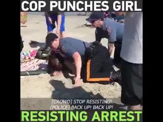 Полиция Нью-Джерси производит арест особо опасной, вооруженной до зубов рецидивистки