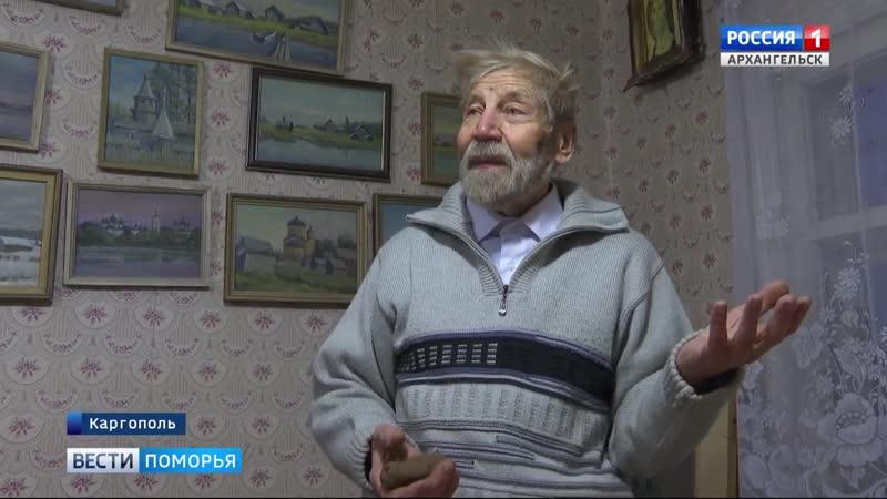 Известный каргопольский художник Валентин Шевелёв отметил своё 85-летие