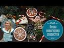 Лепим сладости на ёлку и для новогодних композиций! Лепка из папье-маше, соленого теста и пластики⭐️