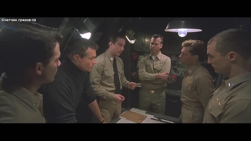 """Грехо-Обзор фильма """"U-571"""" - киногрехи и киноляпы"""