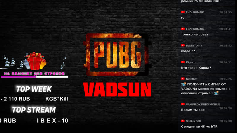 КЛАНОВЫЕ ВОЙНЫ PUBG MOBILE 0.10.5 VADSUN and ХАРАД КАСТОМКИ PASS 777
