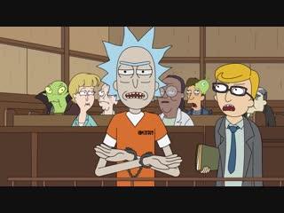 Рик и Морти в Суде(основано на реальных разговорах в суде)