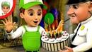 Мультики про машинки. Мультфильм - День Рождения Винтика мульт №108