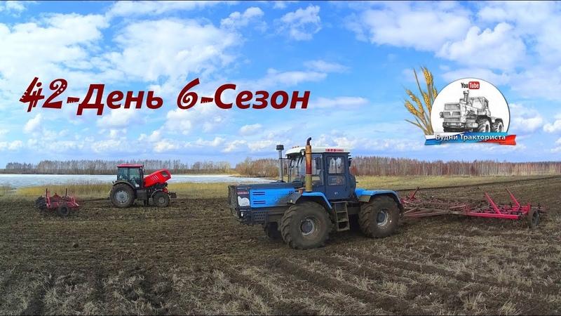 Как блогер из Самары Хрипого починил. Закрываем влагу в Арженеевской зоне. (42-День 6-Сезон)
