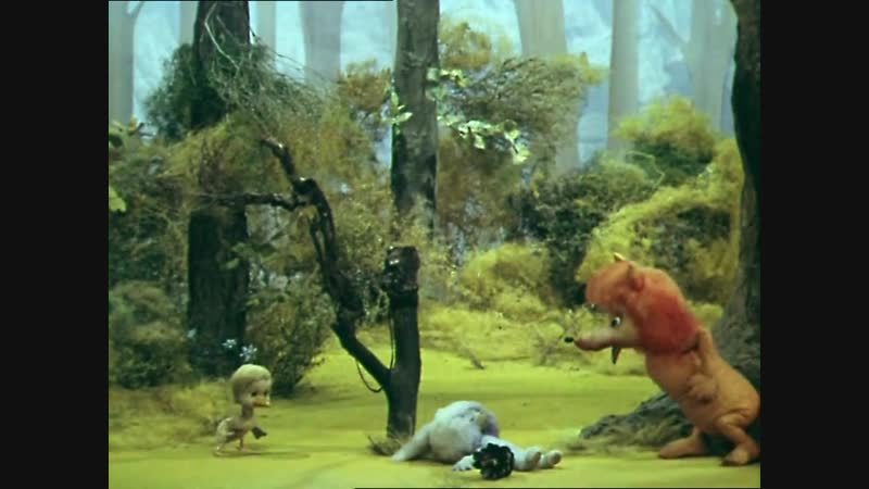 Фильм 4. Как Гусёнок на Лису охотился. 1982 (Ушастик и его друзья (4))