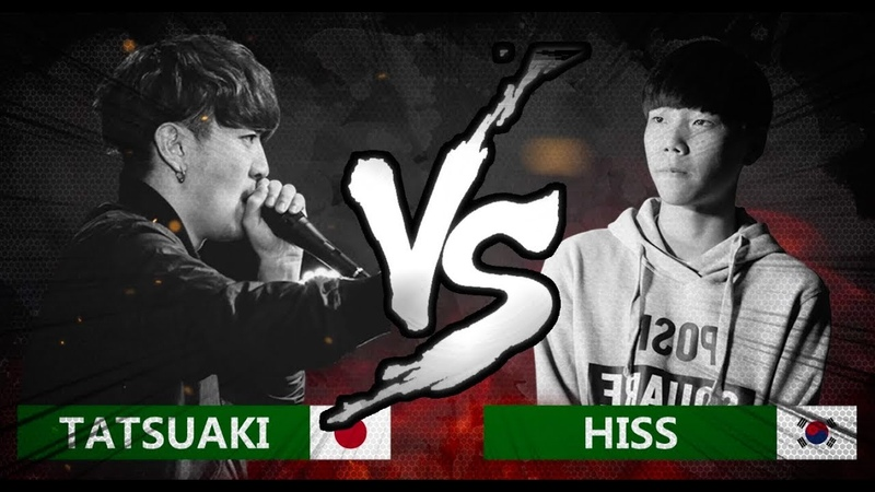 TATSUAKI 🇯🇵 VS HISS 🇰🇷 | World Beatbox Classic | 18 Final