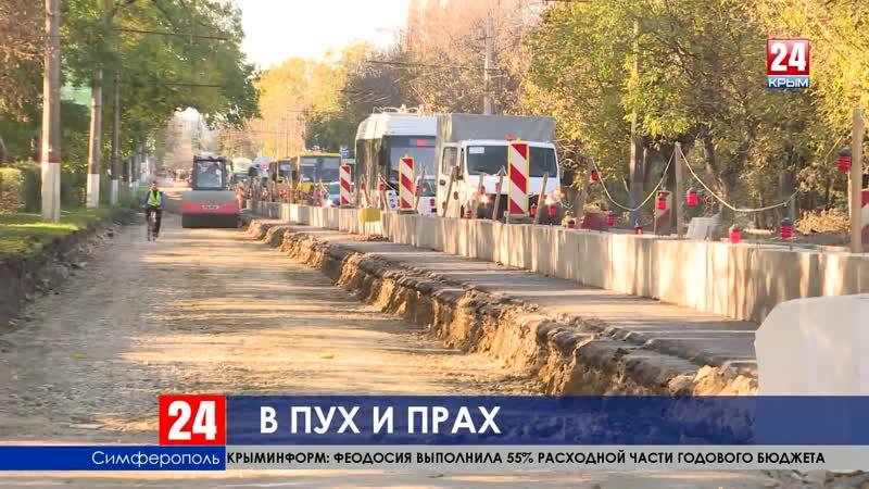 Больше руки не подам: Сергей Аксёнов требует от подрядчиков завершить работы по ремонту дорог в обещанный срок