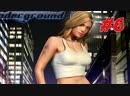 Need for Speed Underground 6