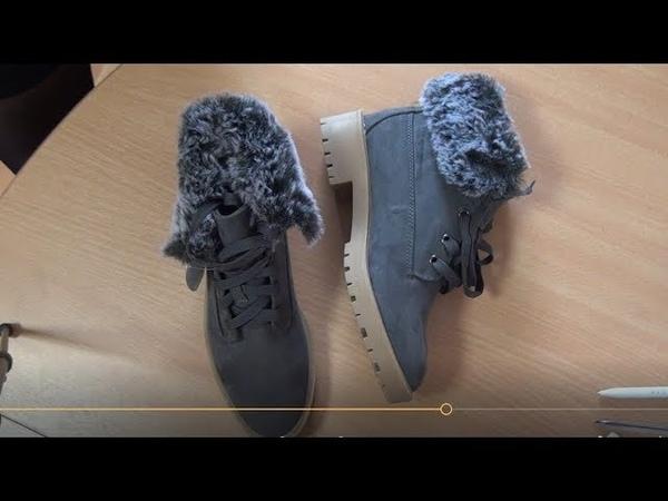 AVON. Сумки, кошельки и ботинки каталога 16-17