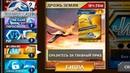 ВИП ДРОЖЬ ЗЕМЛИ Jurassic World The Game 164